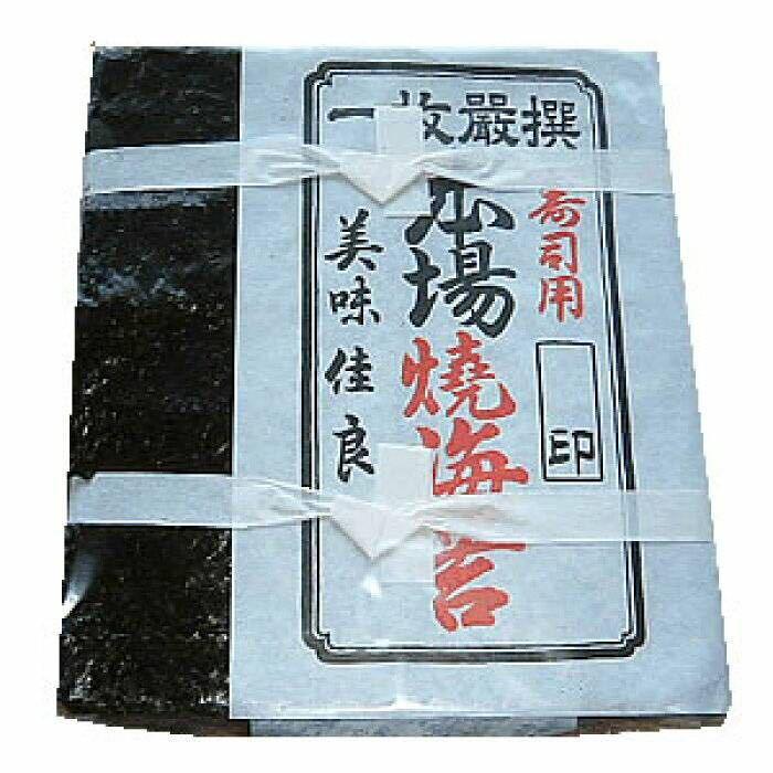 焼き海苔全形 100枚×3