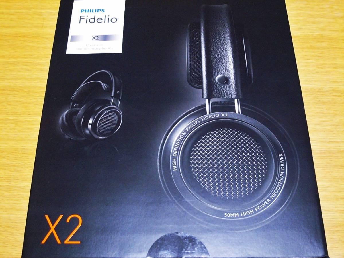 ★新同 PHILIPS Fidelio X2 ハイレゾ対応 高音質開放型ヘッドフォン フィリップス _画像1