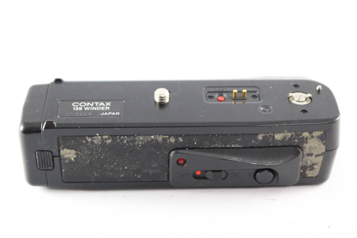CONTAX コンタックス 139 QUARTZ 一眼レフ フィルムカメラ ボディ + 139WINDER + アングルファインダー セット_画像8