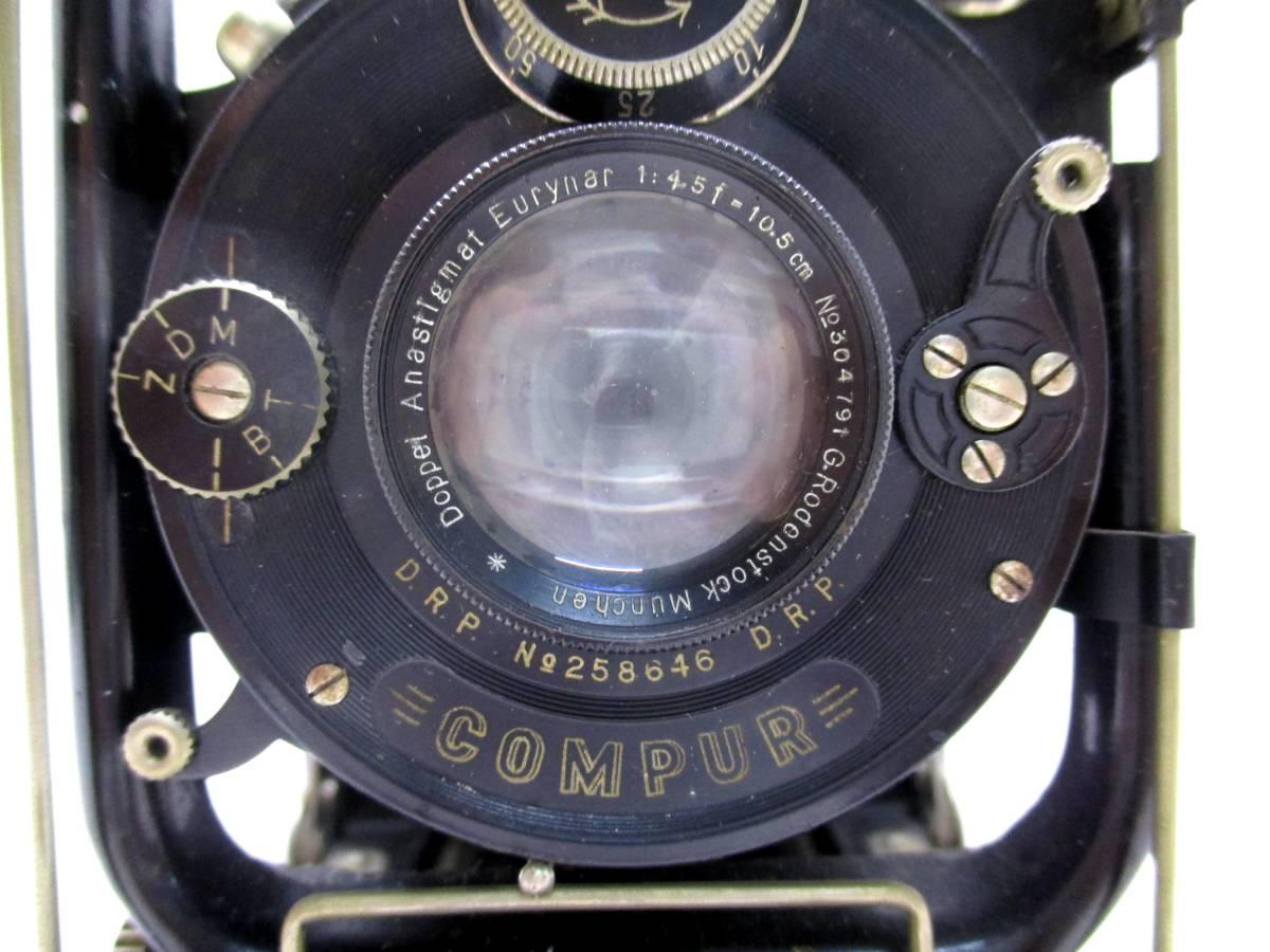 蛇腹カメラ COMPUR レンズ RODENSTOCK Munchen DOPPEL ANASTIGMAT ERYNAR 1:4.5 F=10.5cm★ジャンク 【a0460523】_画像2