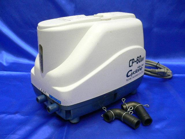 テクノ高槻 浄化槽エアーポンプ CP-60W DE 逆洗付タイマーブロワ 右ばっ気タイプ