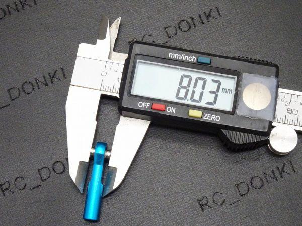 RC用アジャストロッド ターンバックルロッド ターンバックルステアリングロッド 96MM-112MM調整可能 ブルー 4本セット_画像10
