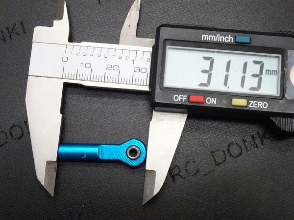 RC用アジャストロッド ターンバックルロッド ターンバックルステアリングロッド 96MM-112MM調整可能 ブルー 4本セット_画像8
