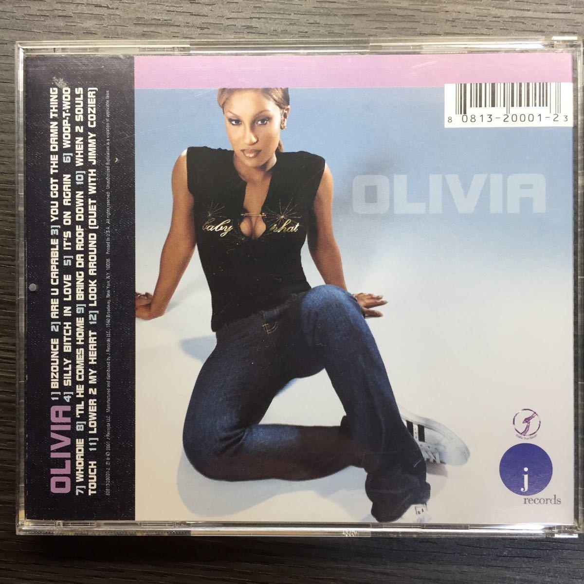 Olivia / Olivia