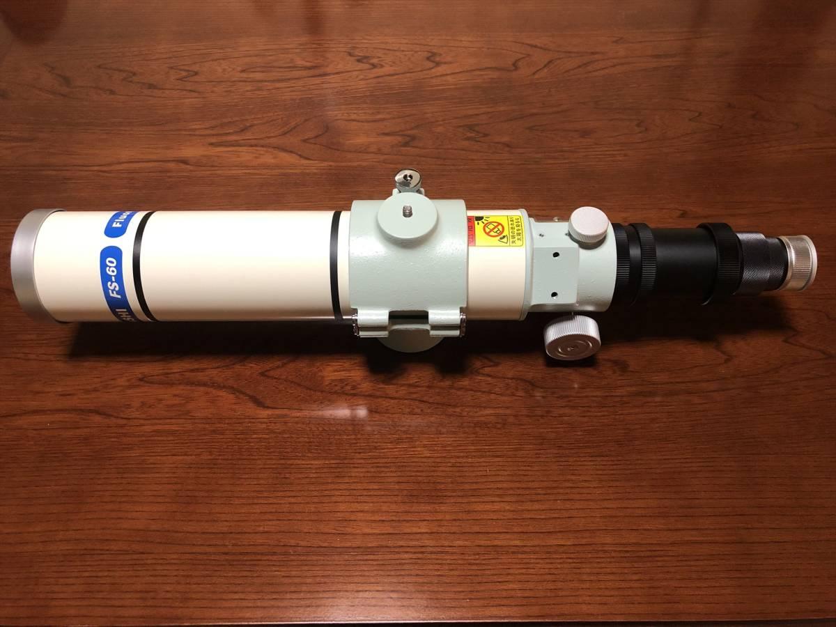 タカハシ FS-60Q(鏡筒バンド付)【新品同様】_画像2
