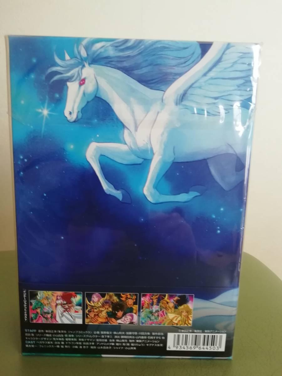 聖闘士星矢 DVD BOX 1 帯付き _画像2