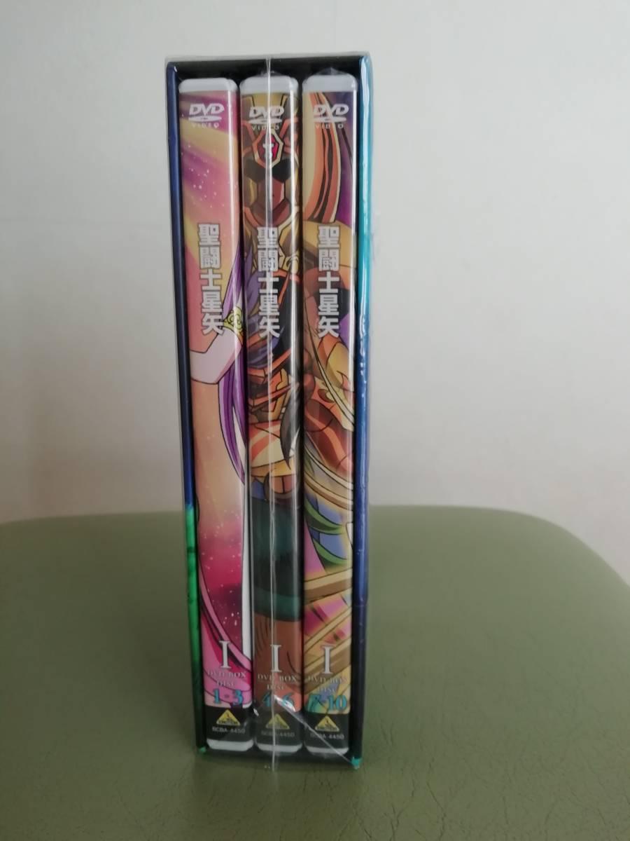 聖闘士星矢 DVD BOX 1 帯付き _画像3