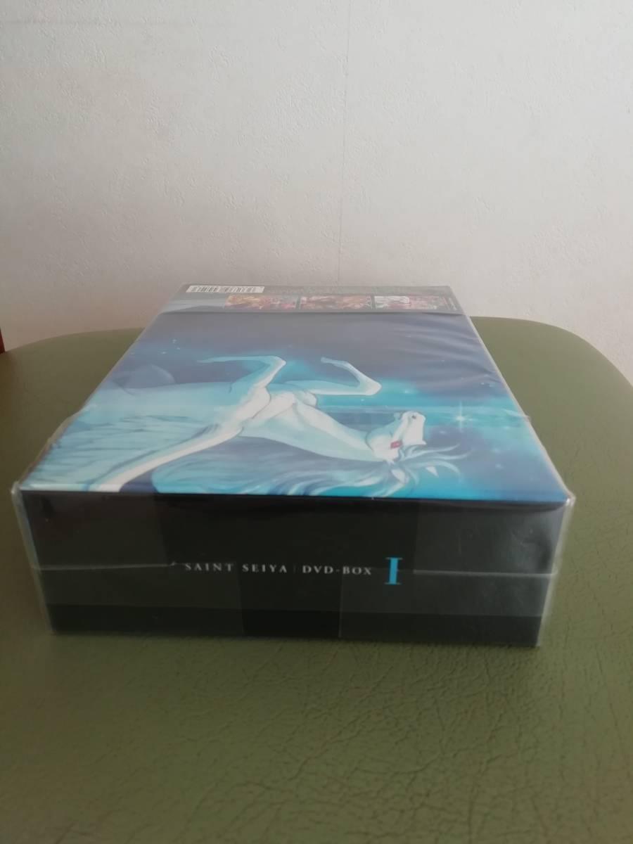 聖闘士星矢 DVD BOX 1 帯付き _画像5