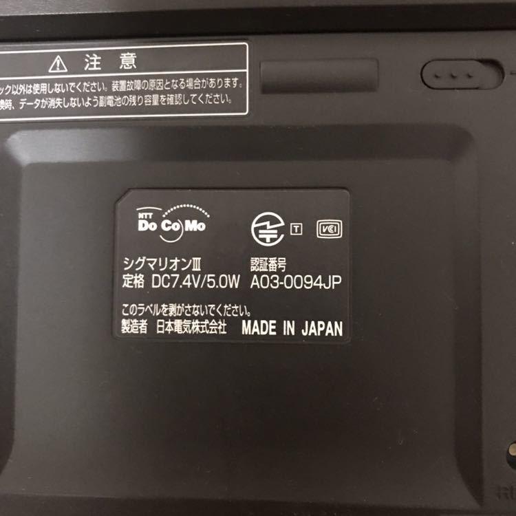 【送料込み】NTT DoCoMo ドコモ / sigmarion シグマリオン Ⅲ ★ 中古 通電確認済み_画像7