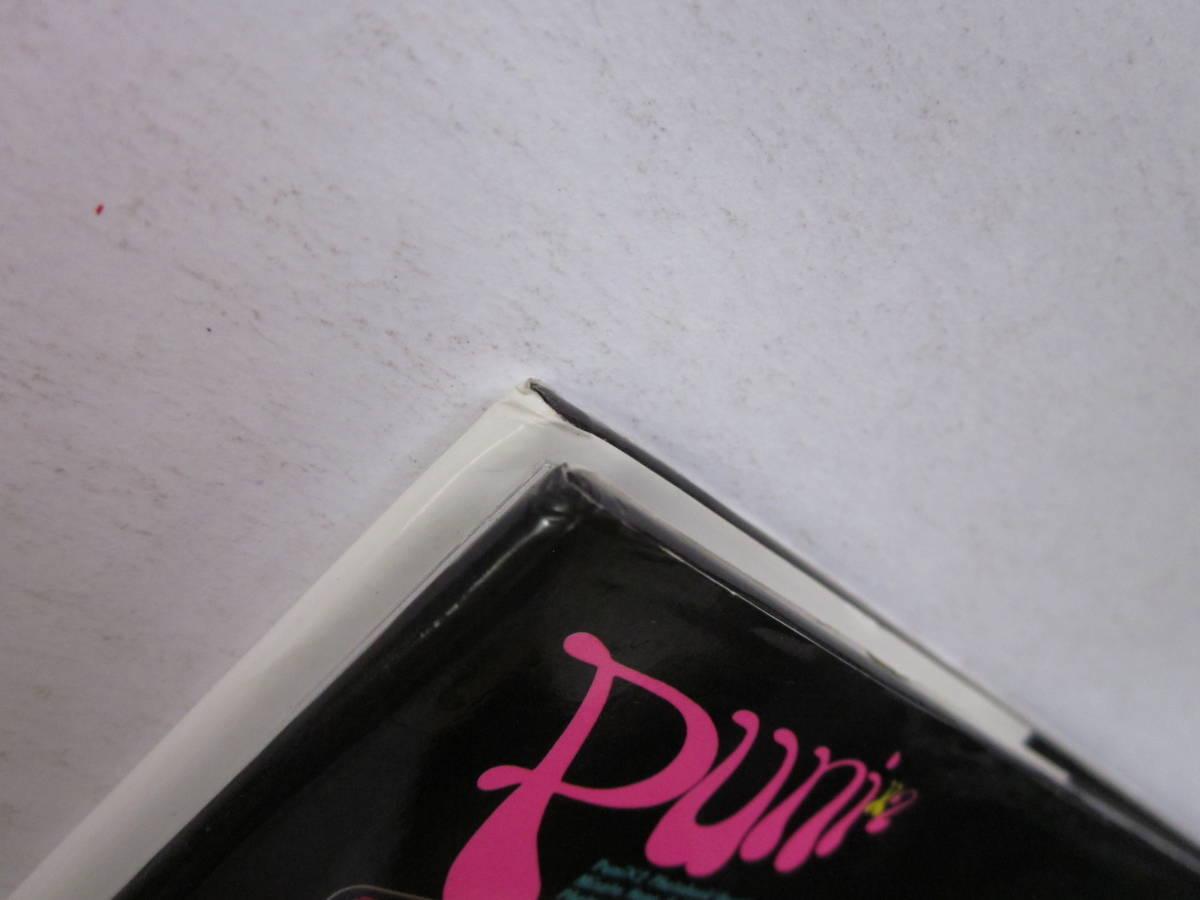 ◆二重奏~デュエット~プニプニ・ヴァージン写真集 芳賀美里&五十嵐結花 1999年 帯付き 撮影:大山文彦_画像2