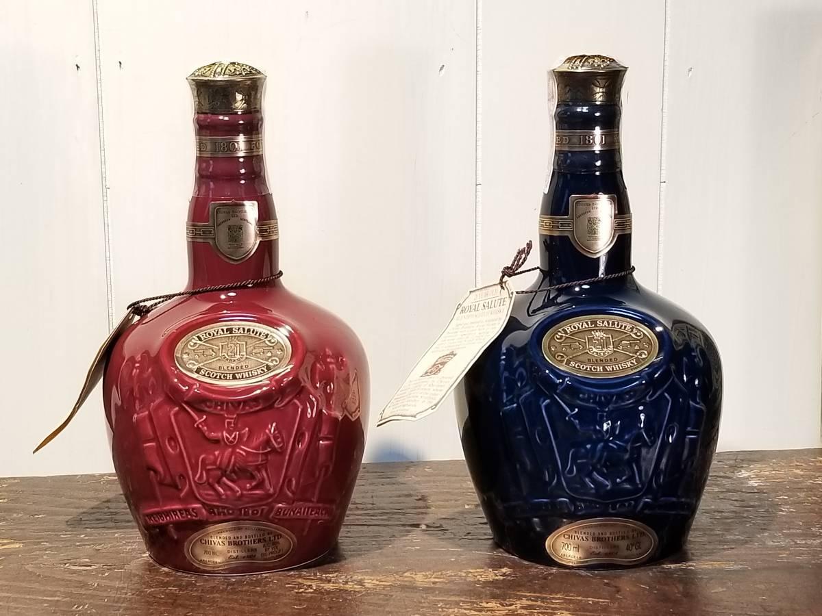 ロイヤルサルート 21年 赤ボトル、青ボトルセット 巾着付き 未開栓 古酒_画像2