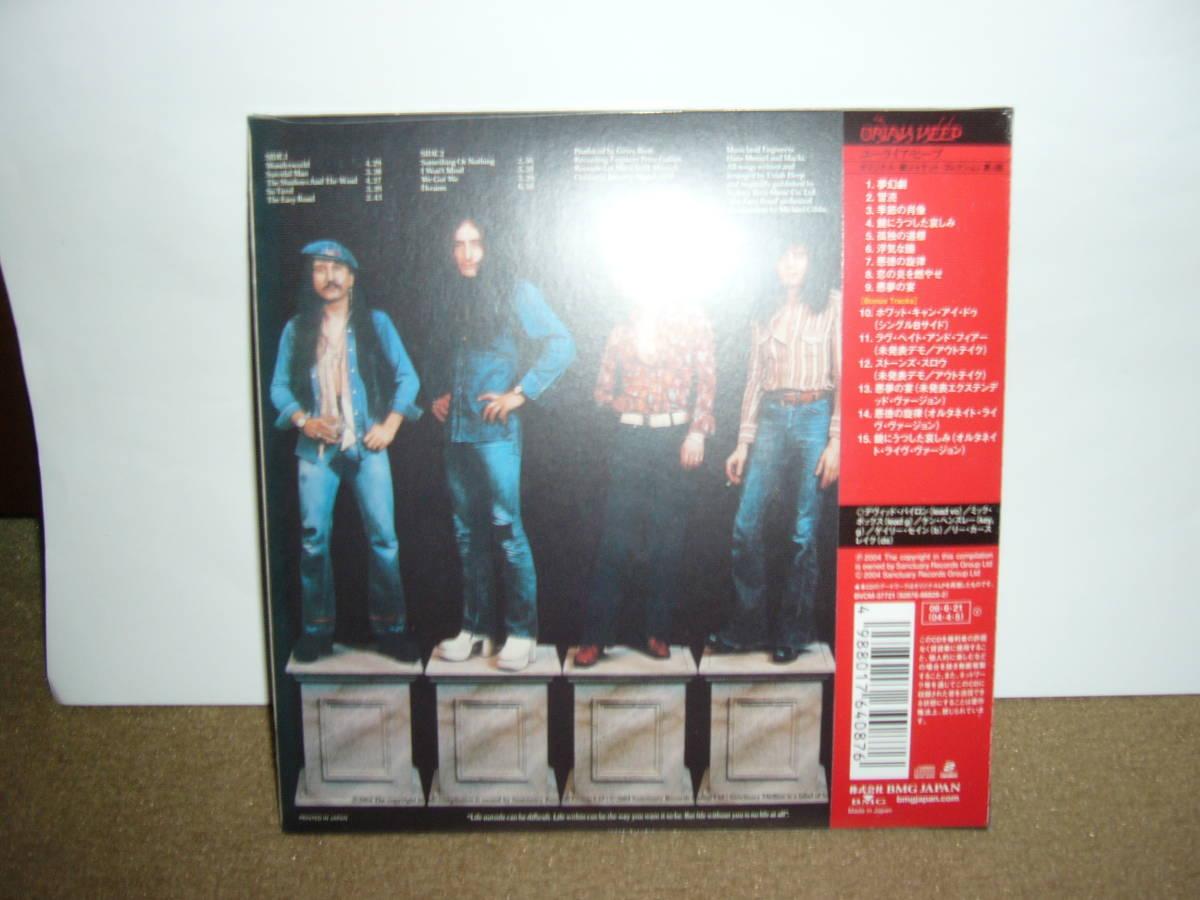 Uriah Heep 全盛期ラインナップ最後の傑作 隠れ名盤「夢幻劇」 日本独自リマスター紙ジャケット仕様限定盤 未開封新品。_画像2