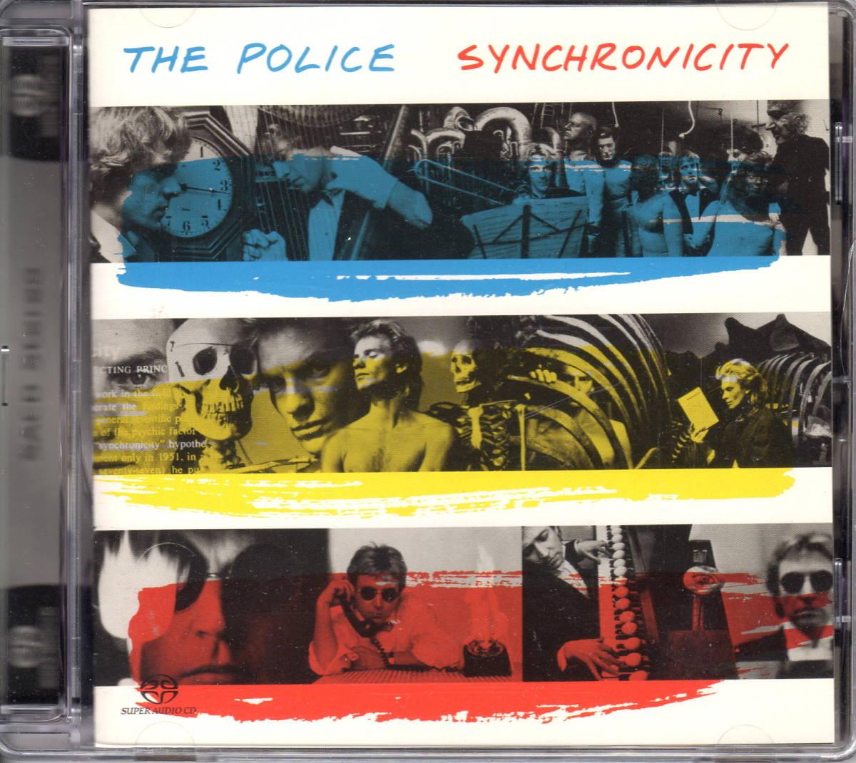 ♪♪【輸入SACD】Synchronicity / The Police ♪♪