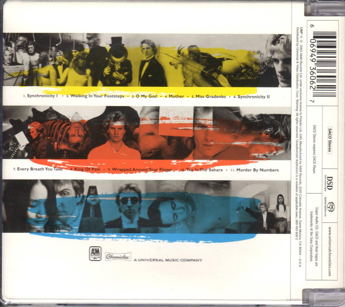 ♪♪【輸入SACD】Synchronicity / The Police ♪♪_画像2