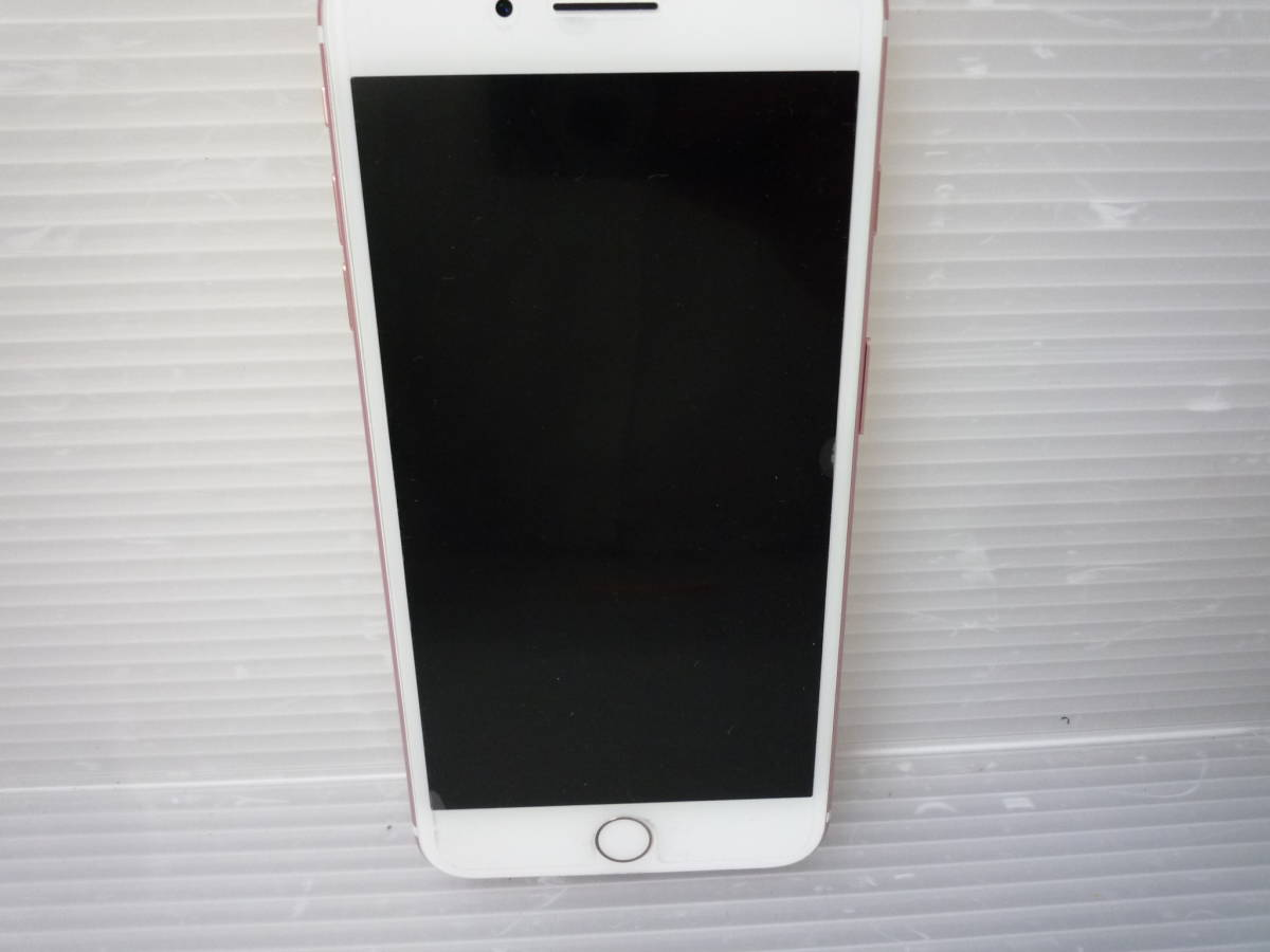 1104 IPHON 7 プラス  キャリア ソフトバンク32GB IMEI: 359190072513795 判定○