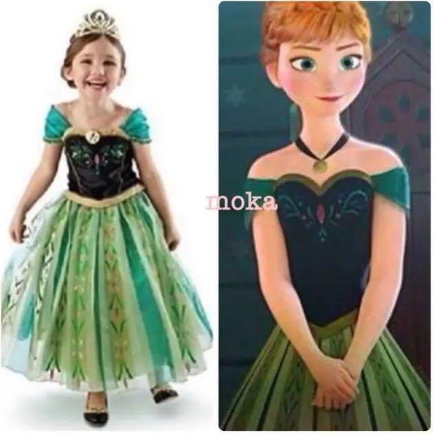 新品 アナ ドレス 140 アナと雪の女王 コスプレ ワンピース なりきり ディズニー プリンセス ランド プレゼント お誕生日 キッズ 子供