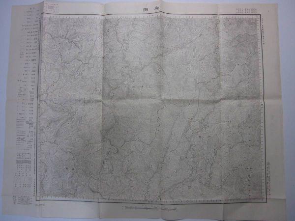 ����A-1553�� ���a11�N4�� �u�a�c�v ����/�É�/���m�� ���Òn�}���� Image1
