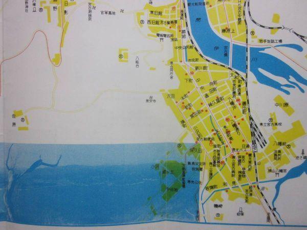 ☆☆A-2115★ 岩手県 宮古市 観光案内栞 ★レトロ印刷物☆☆_画像5