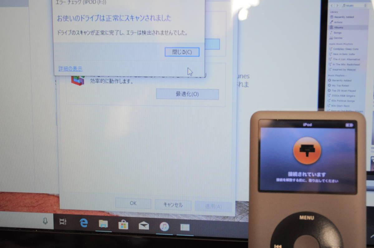 ※訳有り Apple iPod classic 160GB Black MC297J/A A1238 中古 ブラック アップル _画像4
