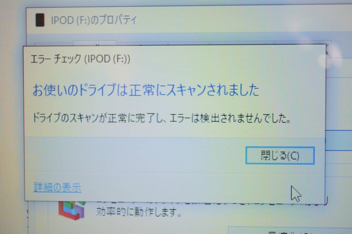 ※訳有り Apple iPod classic 160GB Black MC297J/A A1238 中古 ブラック アップル _画像5