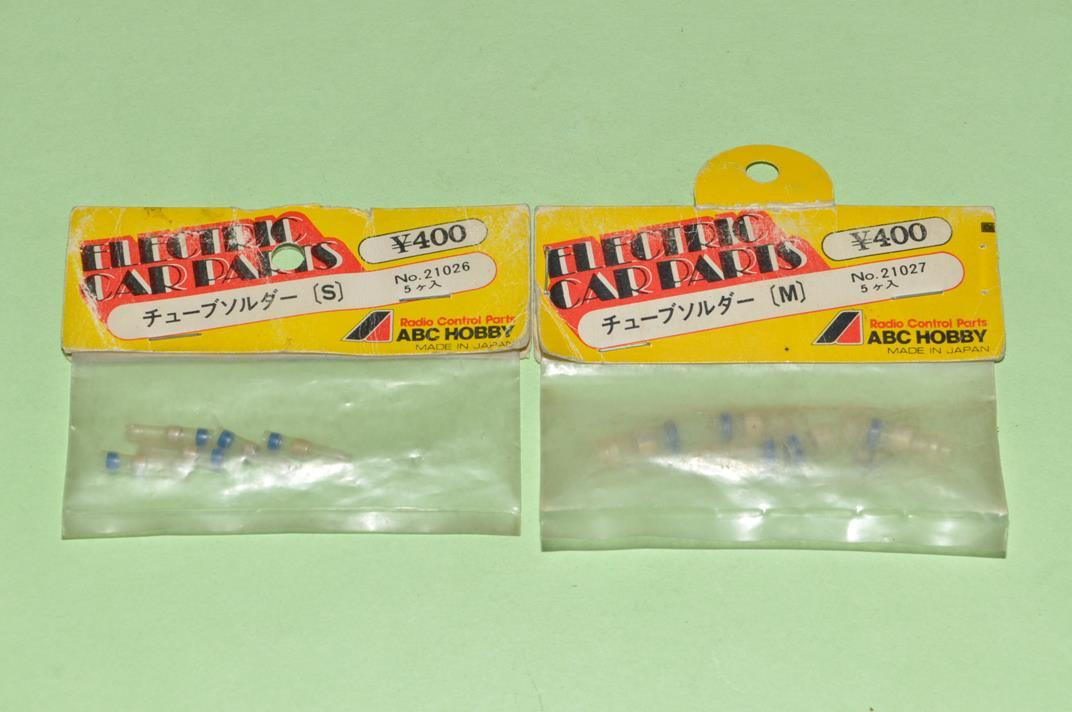 ABCホビー チューブソルダー(S)/(M)各5ヶ入 No.21026/21027_未開封、未使用品の少し古い商品です