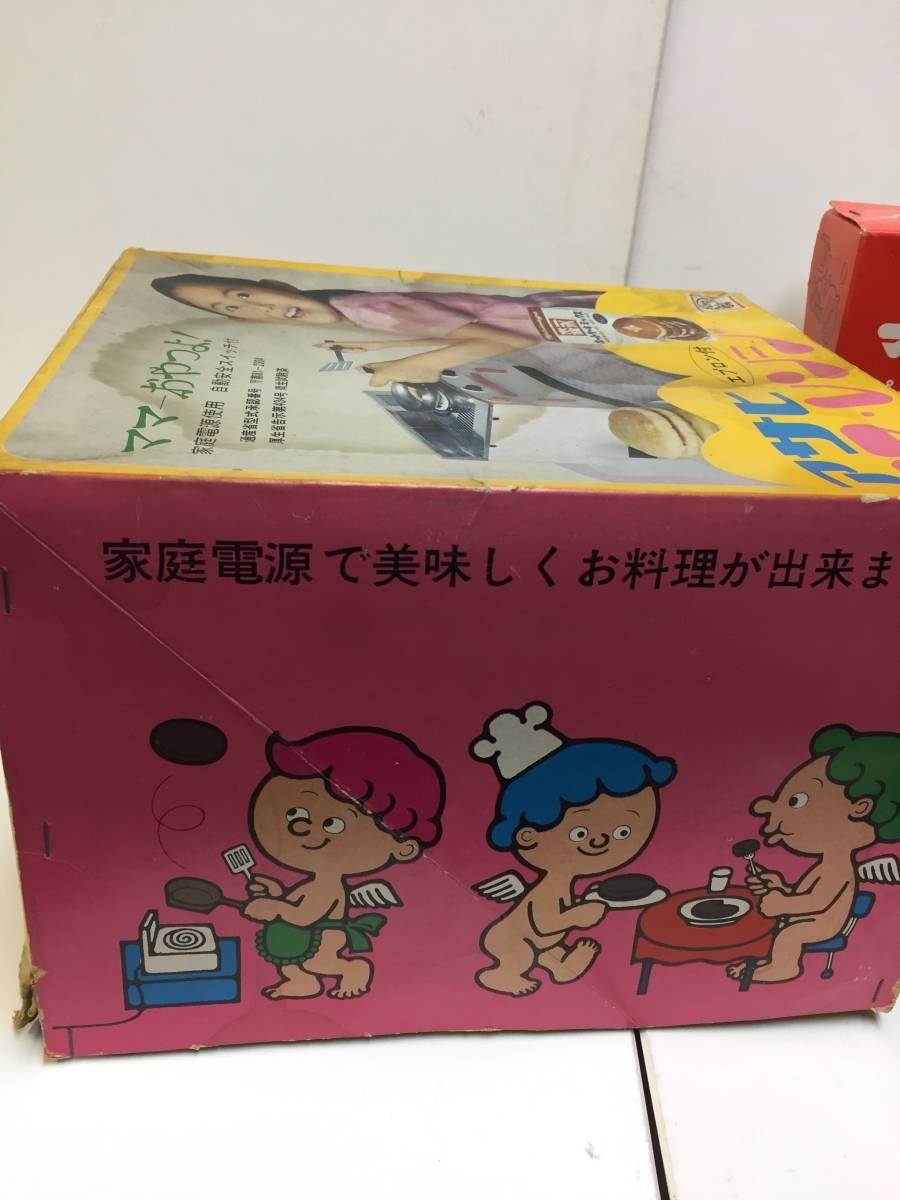 【レトロブリキ玩具】 「アサヒ・ママレンジ」(ピンク) アサヒ玩具_画像8