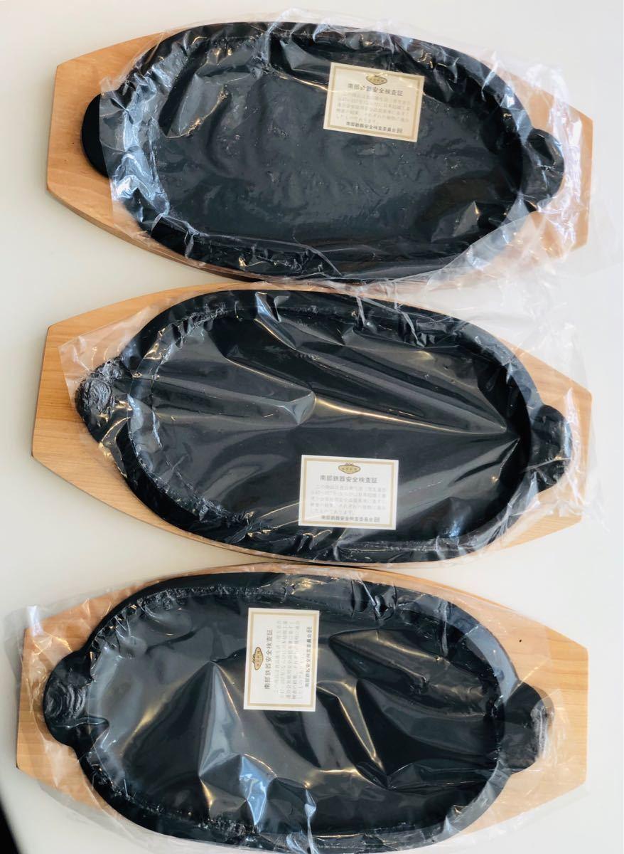 【新品未使用品】南部鉄器 ステーキ皿 岩鋳 3枚セット 持手ハンドル付き _画像2