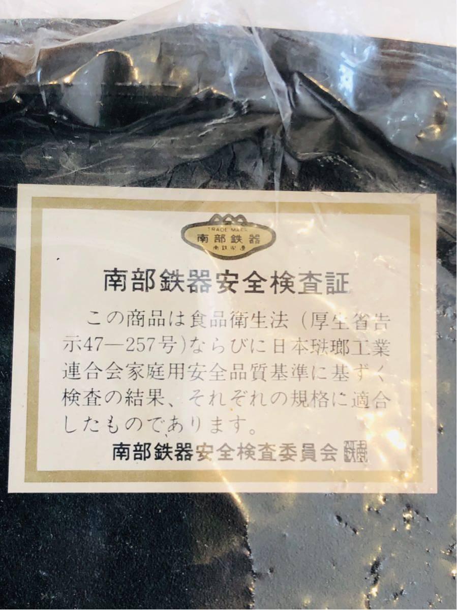 【新品未使用品】南部鉄器 ステーキ皿 岩鋳 3枚セット 持手ハンドル付き _画像3