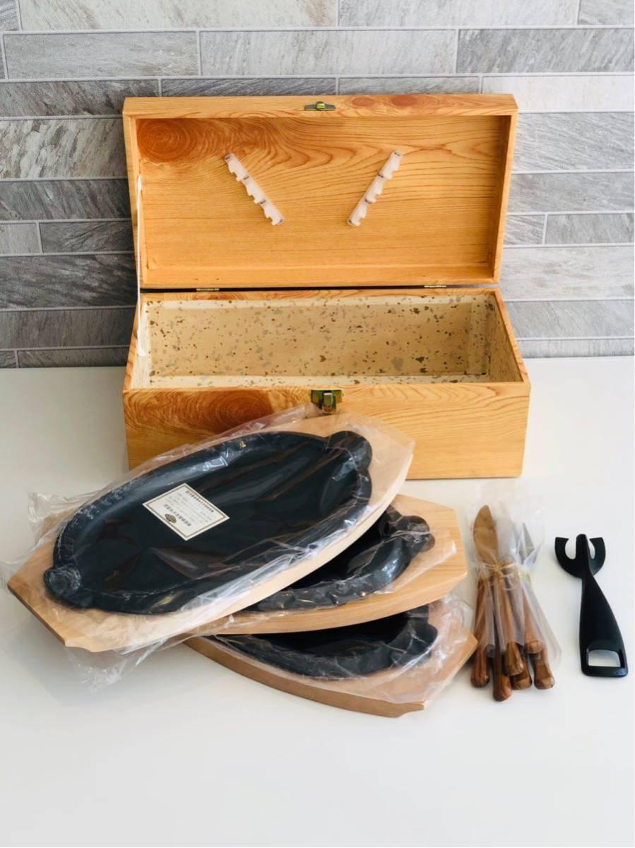 【新品未使用品】南部鉄器 ステーキ皿 岩鋳 3枚セット 持手ハンドル付き