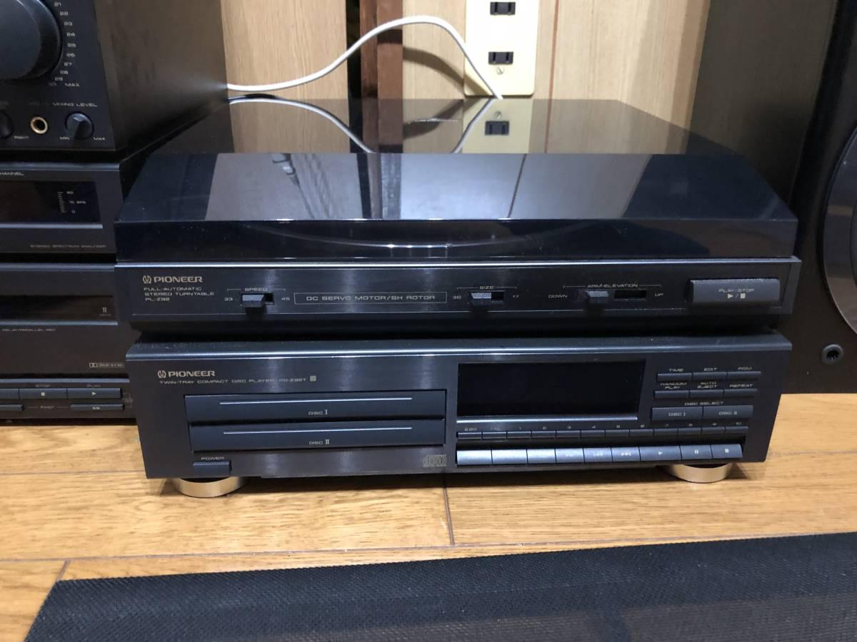 パイオニアPioneer プライベート システムコンポ 中古 S-Z92V RX-Z92V PL-Z92 PD-Z92T_画像6