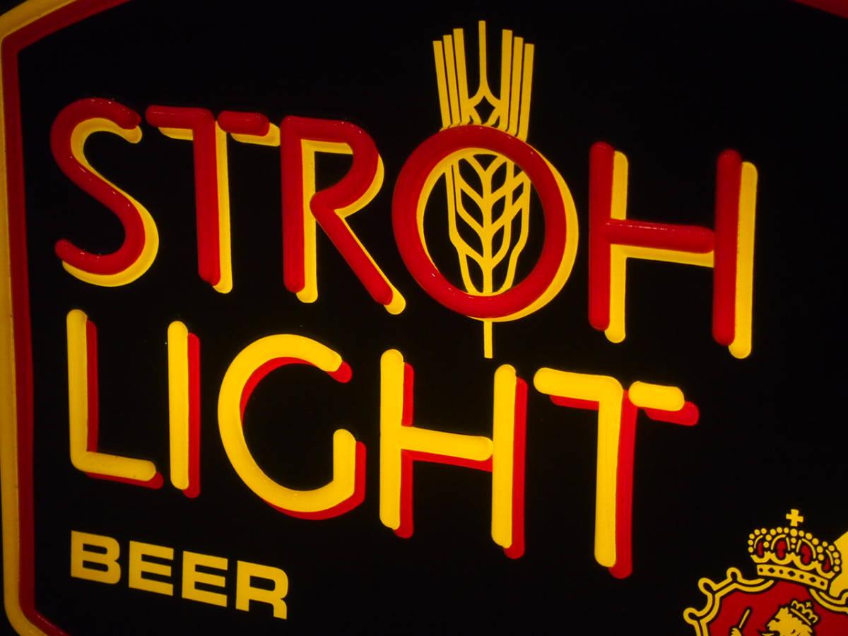 ビンテージ ライトサイン strohs ストローズ ビール ネオン 看板 壁掛け 照明 ディスプレイ インテリア バー アメリカン ダイナー #2_画像3