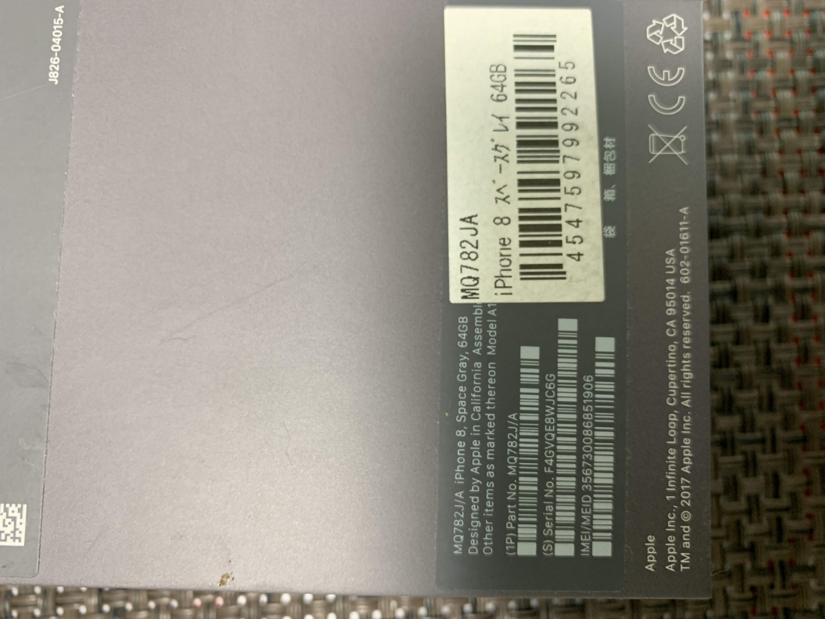 Simフリー iPhone8 64GB スペースグレイ Black ブラック 中古美品 バッテリー100%残 AU Simロック解除品_画像3