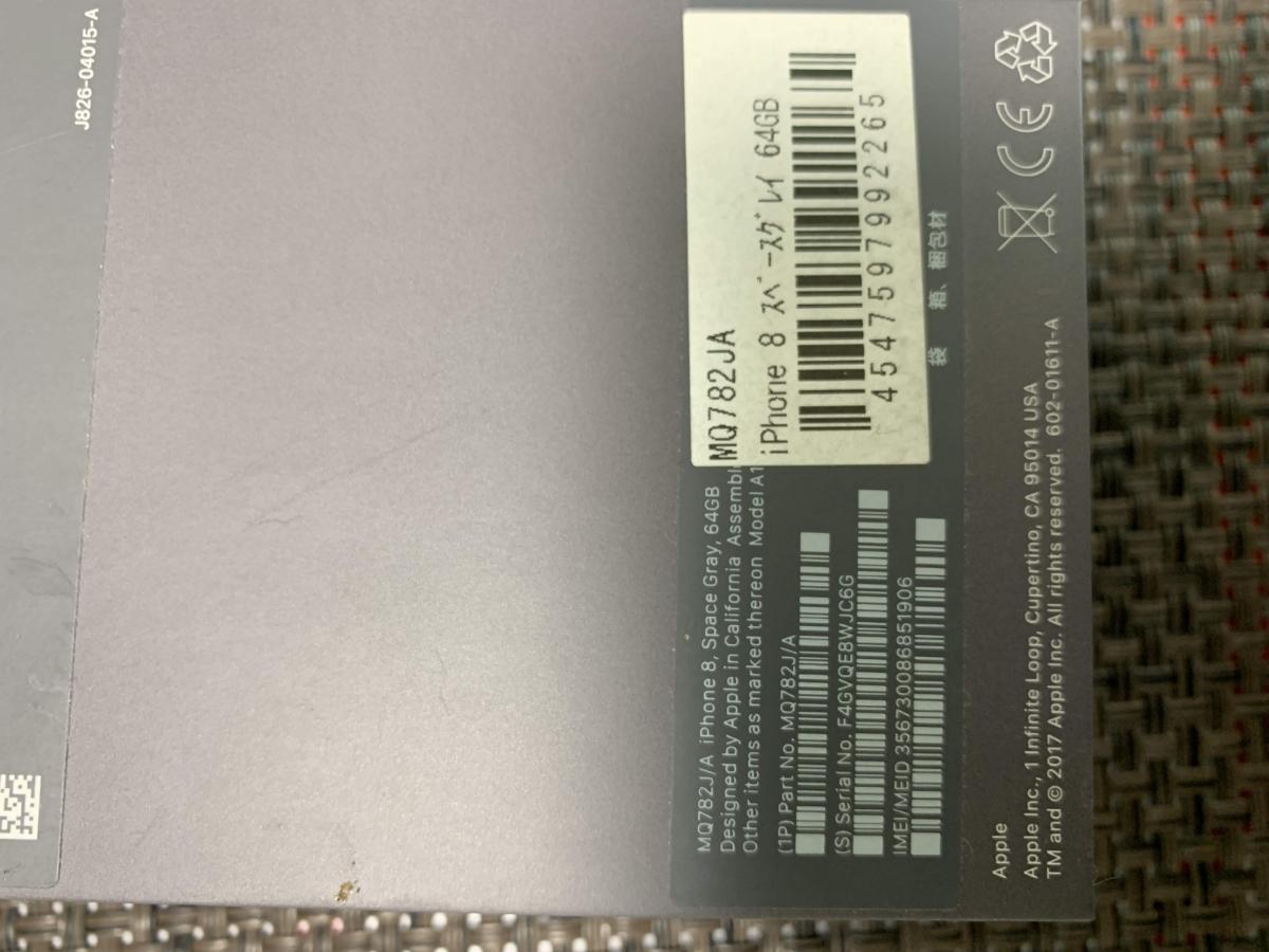 Simフリー iPhone8 64GB スペースグレイ Black ブラック 中古美品 バッテリー100%残 AU Simロック解除品_画像5