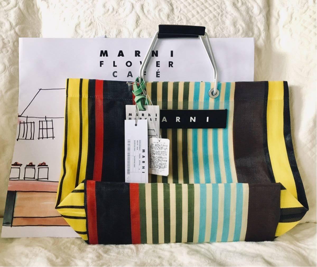新品 タグ付き★MARNI マルニ フラワーカフェ ストライプ トート バッグ★マルチイエロー(保存袋&ショッパー)