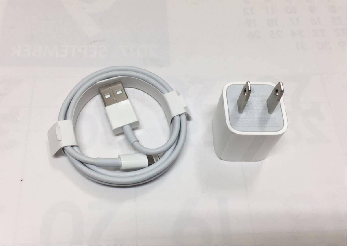 新品 アップル純正充電器 IPhone 5.6.7.8.X用ケーブル