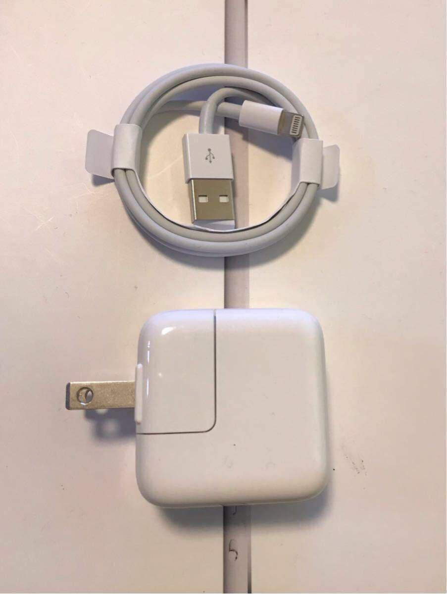 10w アップル純正急速充電器 IPhone 5~X iPad 用 新品ケーブル付