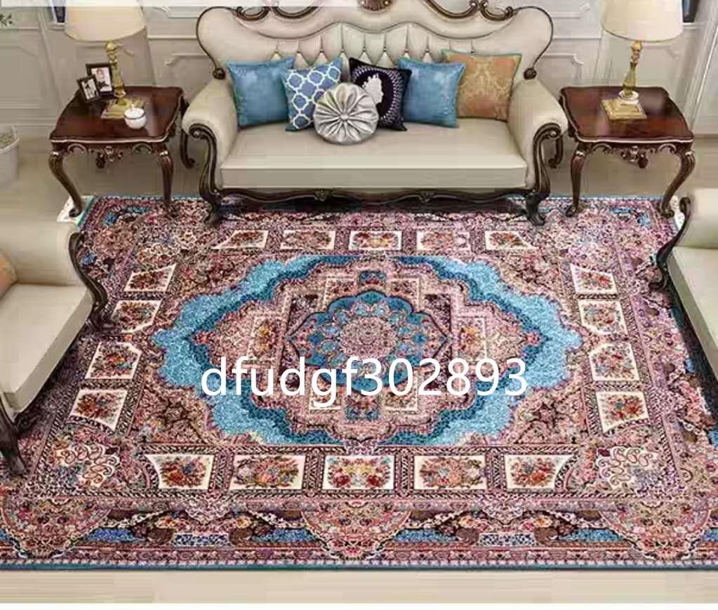 ■Persia/ペルシャ絨毯■最高級■美しいパネル模様の芸術的逸品 トルコ直輸入 高級ペルシャ絨毯 家具 カーペット 200cm*290cm【人気推薦】