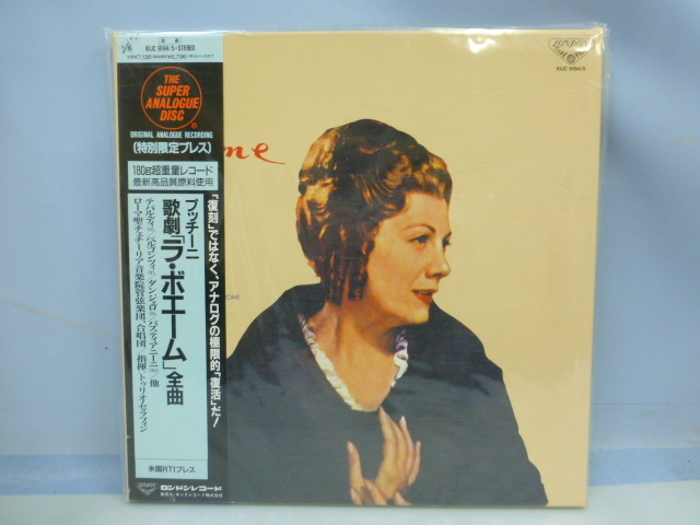 特別限定プレス 高品質  超重量レコード(180g)  プッチーニ 歌劇 「ラ・ボエーム」 全曲_画像1