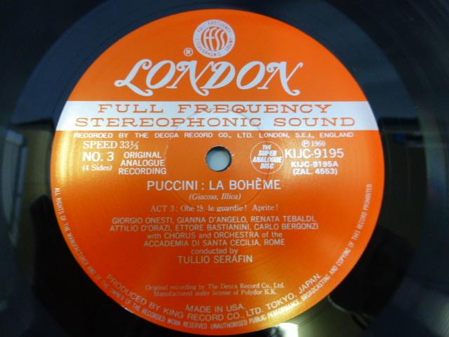 特別限定プレス 高品質  超重量レコード(180g)  プッチーニ 歌劇 「ラ・ボエーム」 全曲_画像5