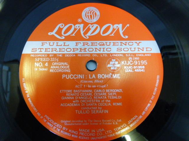 特別限定プレス 高品質  超重量レコード(180g)  プッチーニ 歌劇 「ラ・ボエーム」 全曲_画像6