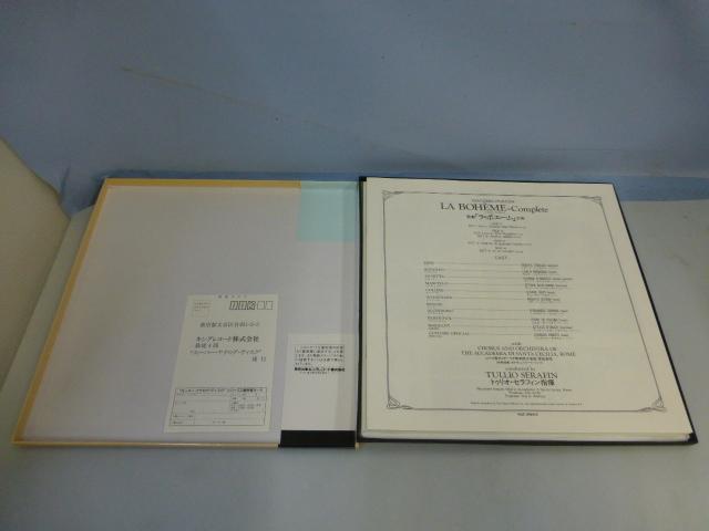 特別限定プレス 高品質  超重量レコード(180g)  プッチーニ 歌劇 「ラ・ボエーム」 全曲_画像7