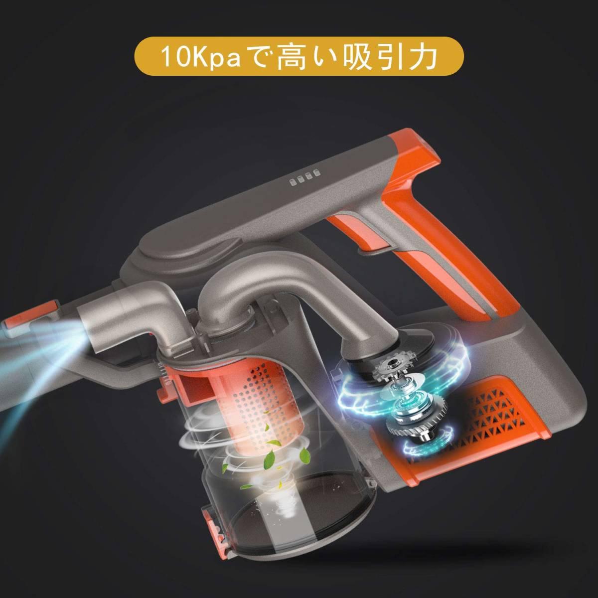 掃除機 コードレス サイクロン式 スティック掃除機 10KPa 強力吸引 強弱切替 ハンディクリーナー 2WAY 超軽量 静音操作 40分連続作業_画像5