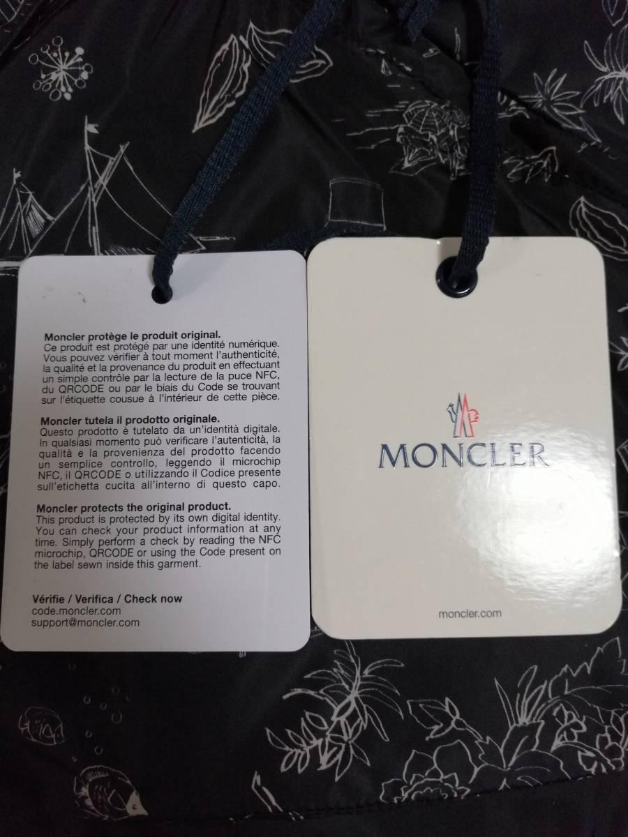 新品【MONCLER/モンクレール】柄入りナイロンジャンパー☆未使用正規品☆サイズ0_画像8