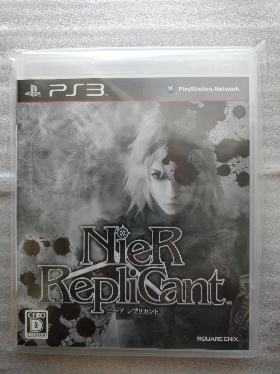 PS3 ニーア レプリカント