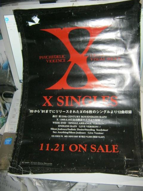 X JAPAN エックス / SINGLES 発売告知ポスター YOSHIKI TOSHI HIDE TAIJI PATA_画像1