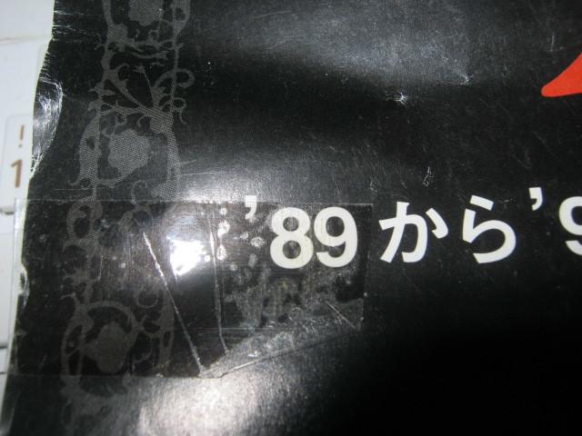 X JAPAN エックス / SINGLES 発売告知ポスター YOSHIKI TOSHI HIDE TAIJI PATA_画像7