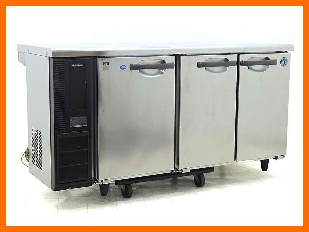 D3679【税込】2014年製 ホシザキ コールドテーブル冷凍冷蔵庫 RFT-150PNE1(冷蔵198L/冷凍102L)/87万【営業所止め】