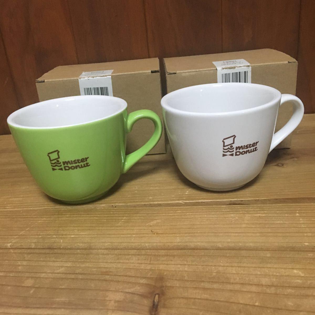 未使用 陶器製 ミスタードーナツ マグカップ 2個 セット 検索 ミスド ドーナッツ 非売品 グッズ 企業物 ノベルティ マグ コップ