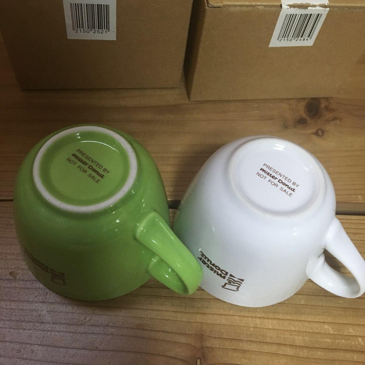 未使用 陶器製 ミスタードーナツ マグカップ 2個 セット 検索 ミスド ドーナッツ 非売品 グッズ 企業物 ノベルティ マグ コップ_画像3