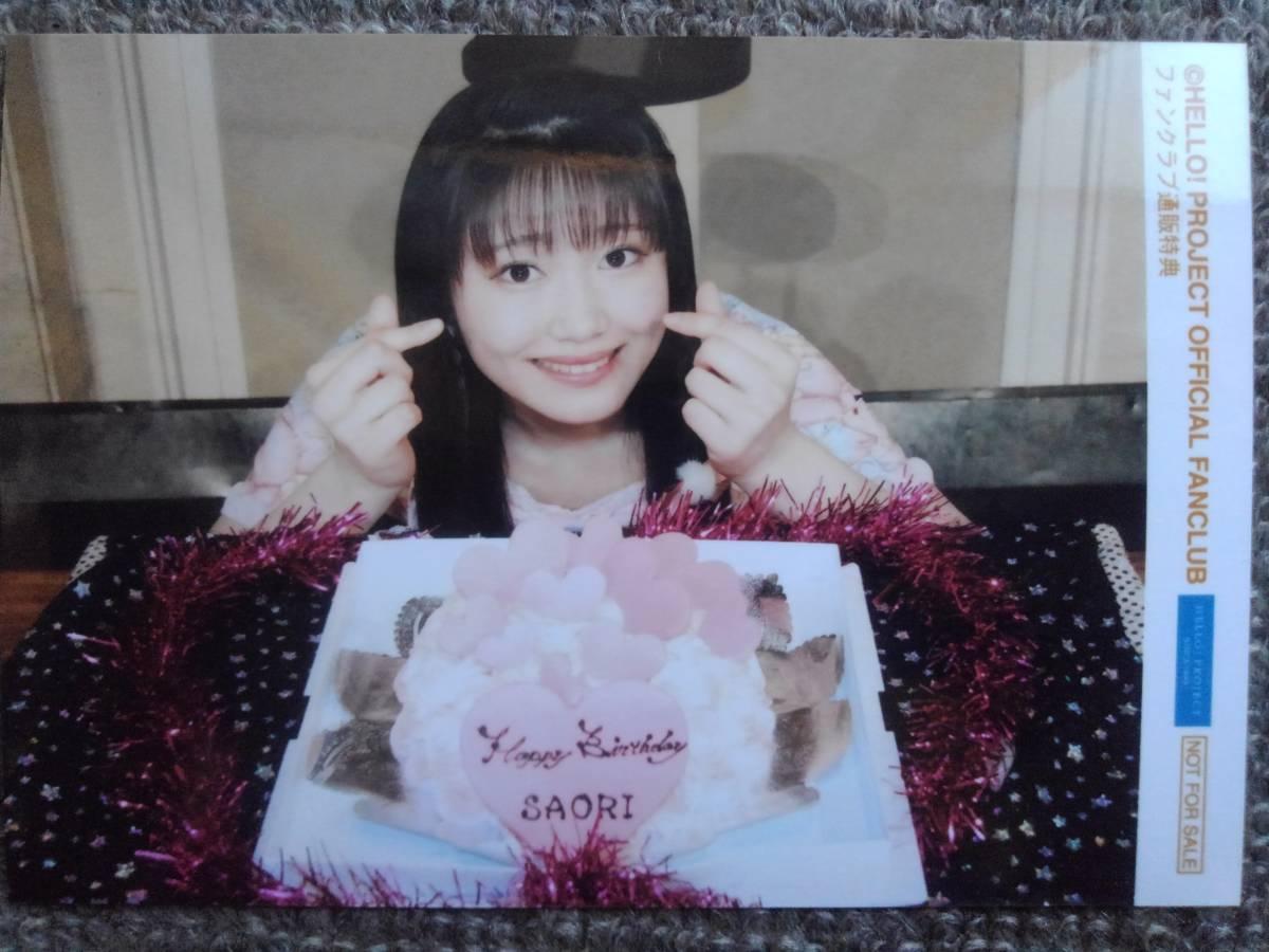 FC限定DVD つばきファクトリー小野田紗栞バースデーイベント2018 特典生写真付_画像4